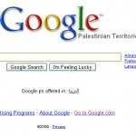 google_avatar
